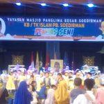 Pelepasan Peserta Didik TK B dan Pentas Seni KB, TK Islam PB Soedirman di Anjungan Jawa Timur TMII